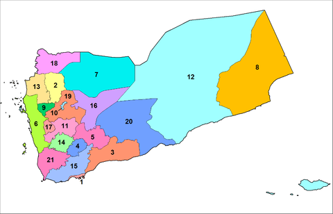 yemen governorates